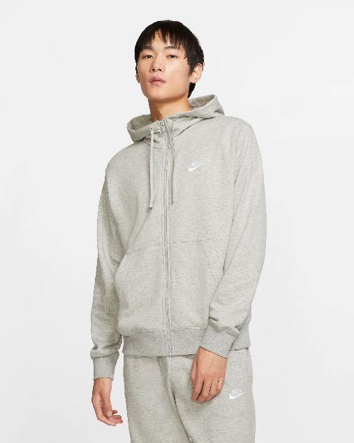 Nike Hoodie Club mit RV